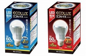 「LED電球」の家庭への普及に、ひと役買う