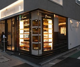 赤坂店では平日の朝はモーニングメニューが食べられます