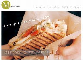 M Cafe de Chayaのサイト。「食べる愉しみも」とうたっている