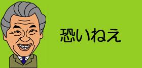 『熱中症』異常事態 患者が次々運ばれる死者最多・埼玉の病院