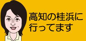若手・玉井新平リポーター「台風中継」デビュー「非常に痛いです!」