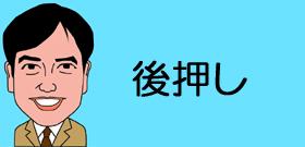 石川遼に結婚前提の交際女性!11月の豪トーナメントでお披露目?