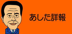 tv112000_pho01.jpg