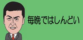 夜中の電動カンナ注意され「生かしておけない」大阪・騒音殺人