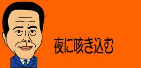 小倉:夜に咳き込む