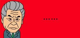 「赤西仁と黒木メイサ」ディズニーシー堂々デート!人目もはばからず…