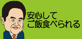 渋谷センター街が変わった!睨みきかすオヤジ・パトロール隊