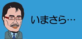 tv132193_pho01.jpg