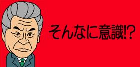 中国・韓国「日本のノーベル賞ラッシュ素直にうらやましい」