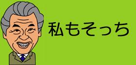 NHK紅白「小林幸子落選」「K-POPゼロ」奥歯に物はさまったNHK説明