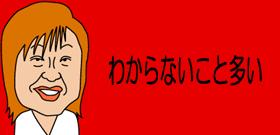tv182566_pho01.jpg