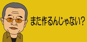 宮崎駿監督が引退!また同じ時代が来た…「風立ちぬ」すべての思い凝縮