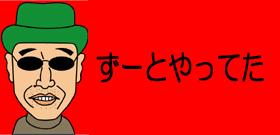 tv183646_pho01.jpg