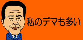ネットのデマ氾濫に悩む中国!バレたら「懲役刑」