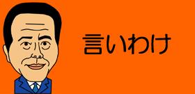 阪急阪神ホテルズ偽装メニュー「この名前のほうが美味しく見え、特別感が出る」担当者が本音ポロリ