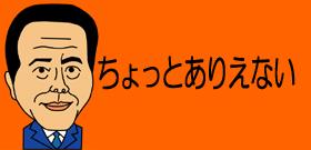 tv200907_pho01.jpg