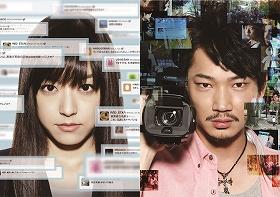 (C)2014「白ゆき姫殺人事件」製作委員会(C)湊かなえ/集英社