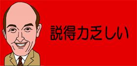 「美味しんぼ」被曝論争で前町長 鼻血シーンをブログ公開!福島県、双葉町は小学館に抗議