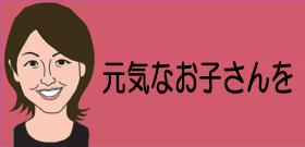 先輩・西尾由佳理アナの妊娠に夏目三久「うれしい。さりげない優しさ持った人」