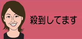 外国人観光客「体験したい日本」人気トップは和食作ってみたい!