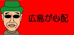 tv216410_pho01.jpg