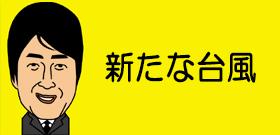 台風16号の「温帯低気圧」明日いっぱい列島各地にピンポイント豪雨!