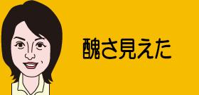 橋下大阪市長「在特会」会長と罵り合い面談!ヘイトスピーチ規制進める...
