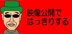 アジア大会水泳・冨田尚哉カメラ盗難否定「認めないと帰国させないといわれた」