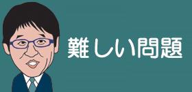 沖縄県知事選「辺野古・オスプレイ反対」の意思表示!新知事「取り消し求める」