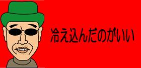 tv222295_pho01.jpg