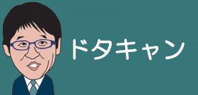 東京・荒川マラソン「行ってみたら中止」!?主催者が会場の使用許可申請忘れ