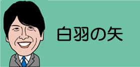 岩手「山田線」あまちゃん鉄道へ移管!大震災から4年やっと復旧にめど
