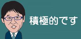 東京都「保育士」給料上乗せ!改善されるか?きつくて長くて安い実態
