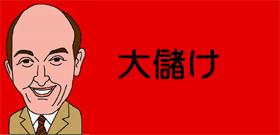 東京駅Suica購入申し込み殺到!170万枚・・・在庫は10万枚で競争率メチャ高抽選
