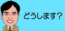 松木安太郎 アギーレ後任に名乗り!?「代表監督の話きたら、そりゃあやりますよ」