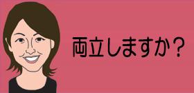 小学1年から英語授業!岐阜市4月からスタート・・・まずは日本語教育じゃないのか?