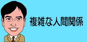 上村遼太さん殺害の18歳「昔はいじめられっこ。強い者には弱く、弱い奴には強い」