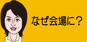 駐韓米国大使切り付けキム・ギジョン「反米反日」の札付き活動家