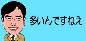 中高年ドライバー「運転中の脳卒中」増加!きのう世田谷・環7でも歩道暴走