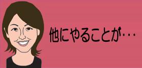 「近江県」に改名したい!滋賀県議会が本気で議論・・・県名変更なんてできるの?