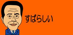 森三中・大島美幸「男児出産」夫の鈴木おさむ「奇跡を見た!我が子が出てくる瞬間」