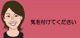 tv_20150623133118.jpg