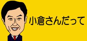 tv_20150624125902.jpg
