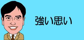 tv_20150706164511.jpg