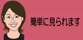 tv_20150708143702.jpg