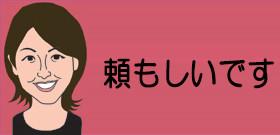 東京・足立の辰沼小学校「自分たちでいじめなくす」キッズレスキュー隊が校内パトロール