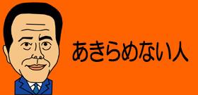 任天堂・岩田聡氏死去!口ぐせは「社長でも頭はゲーム開発者、心はゲーマー」