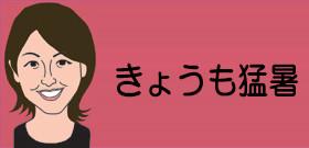 tv_20150805115357.jpg