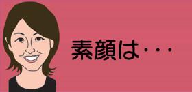 池袋の暴走医師・金子庄一郎「近所の評判」最悪!すぐカッとなり通報する変わり者