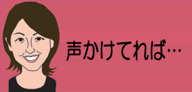tv_20150819113208.jpg